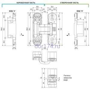 Петля ECLIPSE 2.0 E30200.03.22 AGB (АГБ) (бронза)  (4 накладки в комплекте)