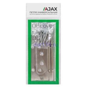 Петля универсальная Ajax (Аякс) без врезки 100/P-2B 100x2,3 AB (бронза)