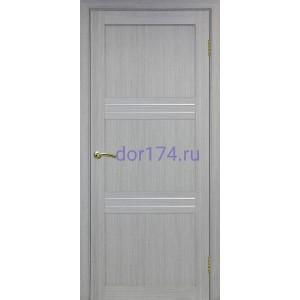 Турин 553