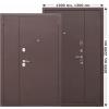 Гарда (GARDA) Металл / Металл 1200, 1300